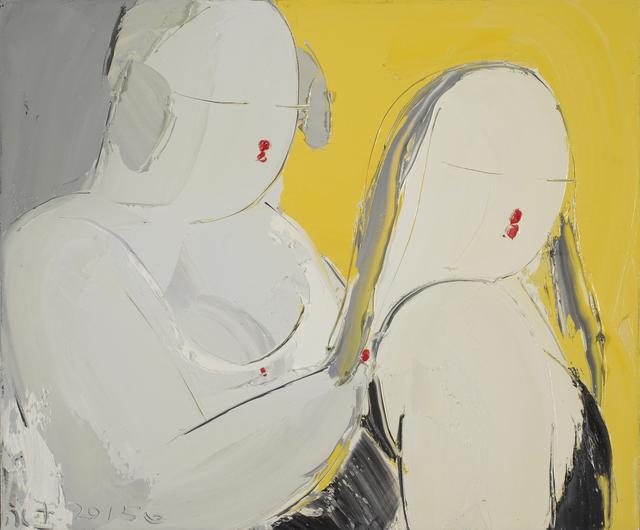 , 'Untitled - I,' 2015, ArtCN