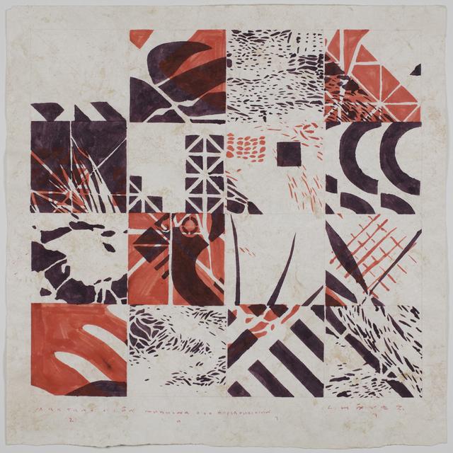 , 'Abstraccíón Modular 3 Superposición (Modular Abstraction 3 Superposition),' 2017, Sin Título Gallery