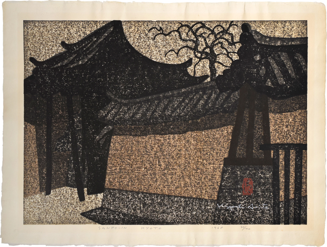 Kiyoshi Saito, 'Sanpo-in, Kyoto', 1968, Scholten Japanese Art