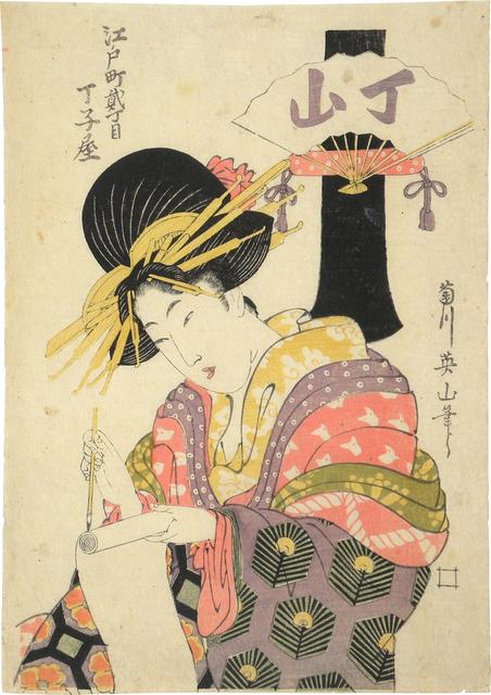 Kikukawa Eizan, 'The Courtesan Chozan of the Chojiya in Edo-machi Nichome', ca. 1806-08, Scholten Japanese Art