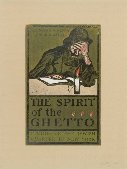 , 'The Spirit of the Ghetto,' 1978, Marlborough Gallery