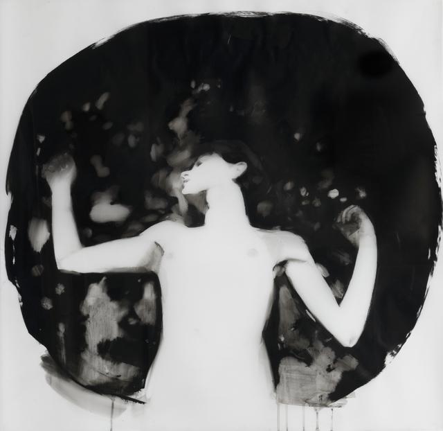 Shay Bredimus, 'Dark Room Composition 5', 2018, Koplin Del Rio