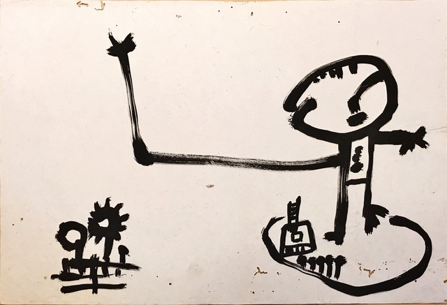 Chu Wei-Bor, 'Preliminary Ink Drawing', 1957, Double Square Gallery