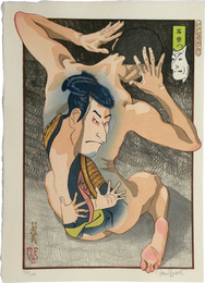 Paul Binnie, 'A Hundred Shades of Ink of Edo: Sharaku's Caricatures,' 2011, Japan Society Benefit Auction 2016