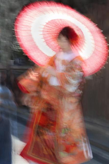 , 'Higashiyama 1,' 2017, Galeria Contrast