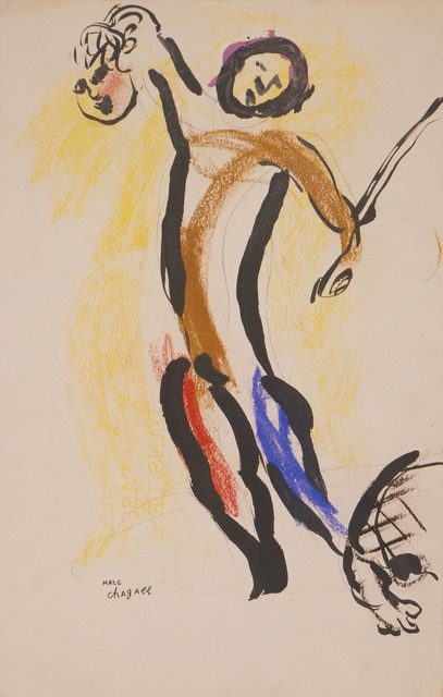 , 'David et Goliath,' 1955-1956, Stern Pissarro
