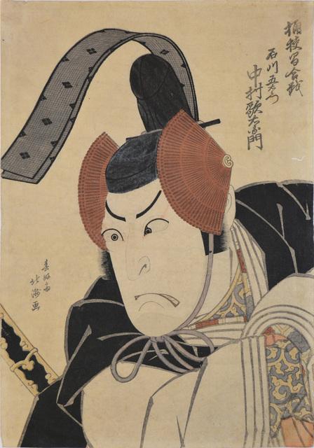 , 'Kabuki Actor Nakamura Utaemon III as Ishikawa Goemon at Okehazama Battle,' 1826, Ronin Gallery