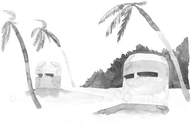 , 'Island III,' 2017, SABSAY