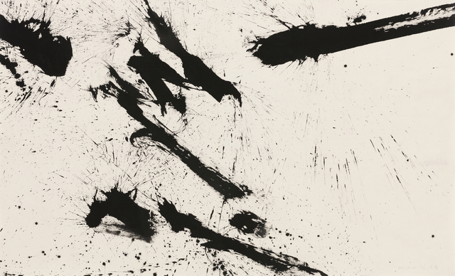 , 'Valley,' 2017, Hakgojae Gallery