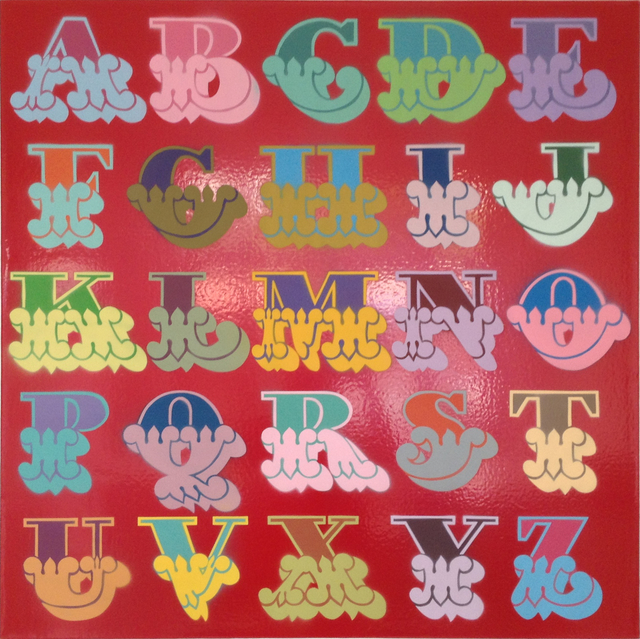 , 'A - Z red (circus font),' , MUCA