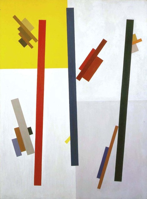 , 'Magnetic Field,' 1951, Washburn Gallery