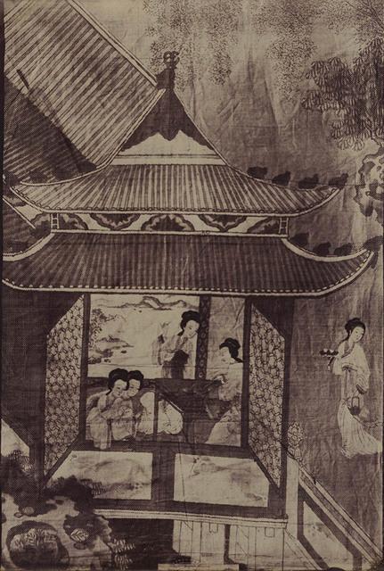 Johann Ludwig Belitski, 'Japanese Artwork', 1854/1854, Contemporary Works/Vintage Works