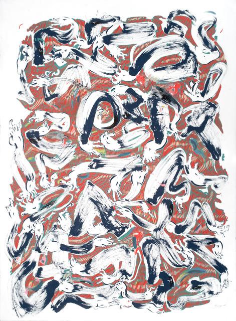 , 'Working Hands: Essential Tremor,' 2014, Moskowitz Bayse