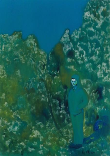 , 'Green in East Mountain (Draft),' 2017, Aye Gallery