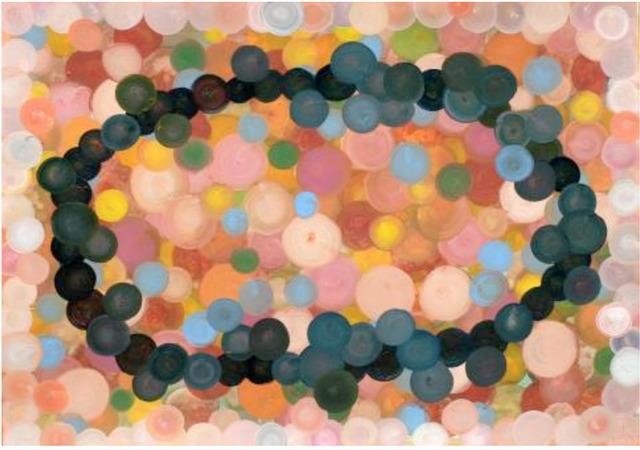 Daniel Verbis, 'Corazón lenticular no 7', 2015, Galeria Maior