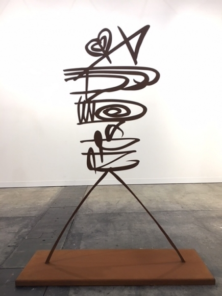 , 'Les Priants I,' 2018, Aicon Gallery