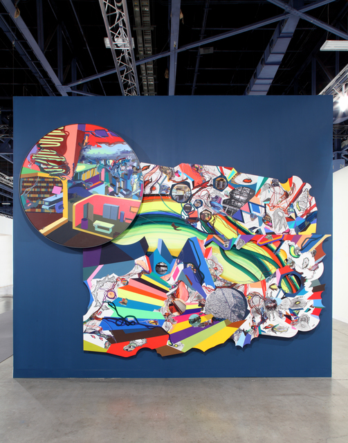 , 'Möbliertes Zimmer,' 2013, Meyer Riegger