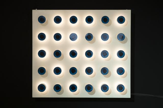 , 'st,' 1957-1958, Galerie Denise René