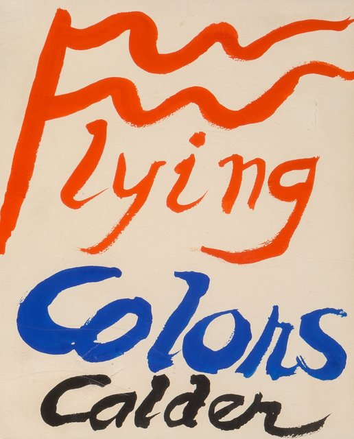 Alexander Calder, 'Flying Colors', 1973, Heritage Auctions