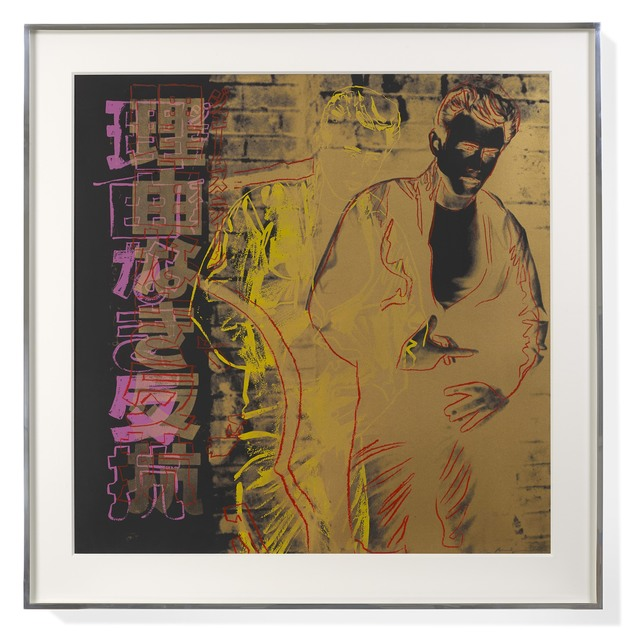 Andy Warhol, 'Rebel Without a Cause (James Dean)', 1985, DELAHUNTY