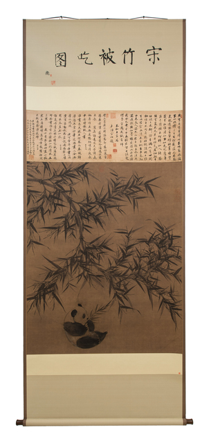 , 'Eaten Bamboo in Song Dynasty,' 2016, Lin & Lin Gallery