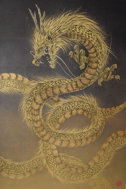 , 'Gold Dragon,' 2017, Gallery Seizan