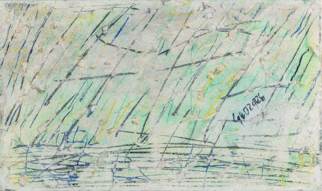 Georges Noël, 'Sous Le Vert La Beauté Tremble', 1998, Leclere