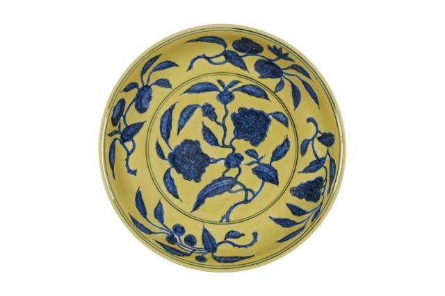 , 'Dish,' 1506, Asia Society