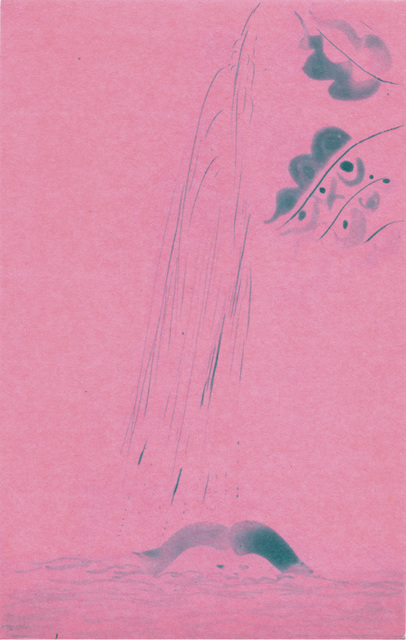 , 'Rainbow - Paragon Pink,' 2008, Crown Point Press