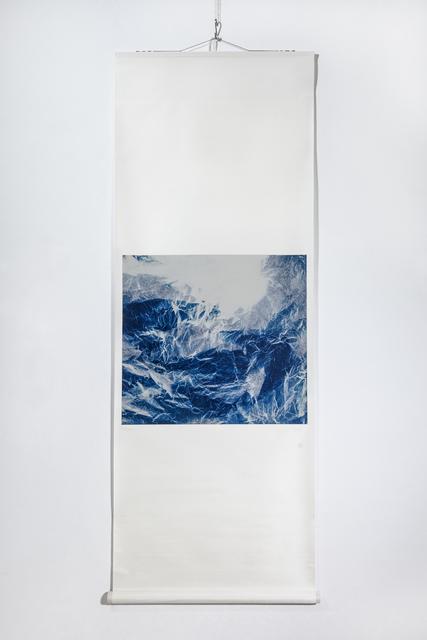 , 'Wrinkled Texture 46 ,' 2015, Galerie du Monde