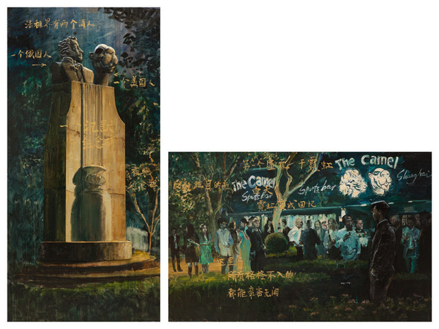 , 'Poets, party and me,' 2013, Leo Xu Projects