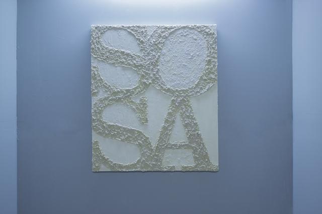 , 'Sosa Baby,' 2014, Cardoza Fine Art