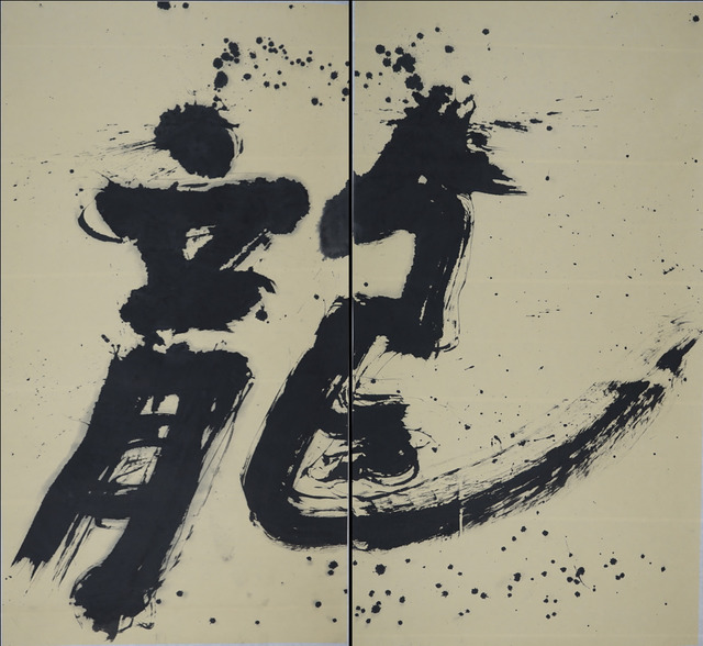 , '龍 |  Dragon,' 2019, Kami ya Co., Ltd.
