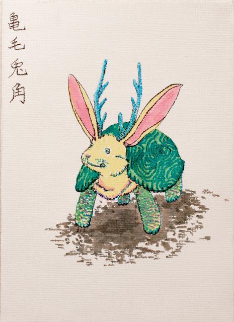 , 'Tokakukimou (rabbit's horn, turtle's hair),' 2017, Micheko Galerie