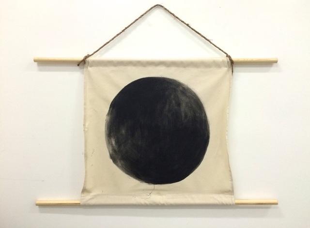 , 'Black Moon,' 2015, ESKFF
