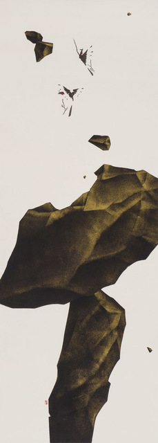 , 'A Sudden Clap,' 2018, POCKET FINE ARTS