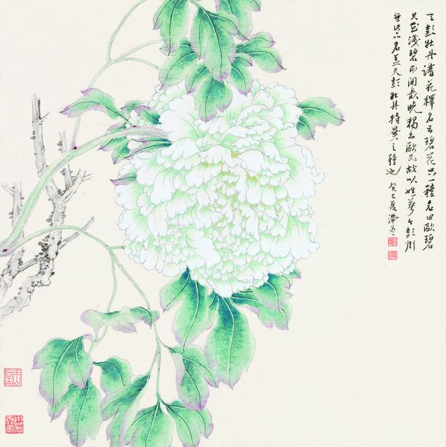 , '牡丹谱 ▪ 欧碧,' 2013, YuShan Tang Gallery