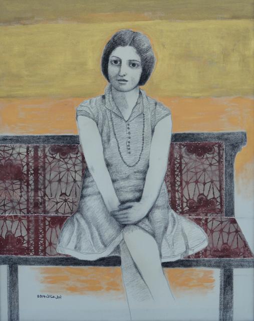, 'Andolina Hawwa – Miss Palestine, Akka (1941),' 2014, Zawyeh Gallery
