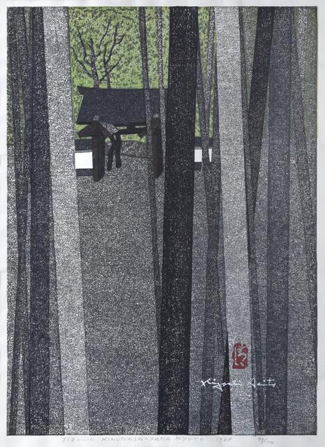 Kiyoshi Saito, 'Jizo-in Kinugasa-yama Kyoto', 1968, Scholten Japanese Art