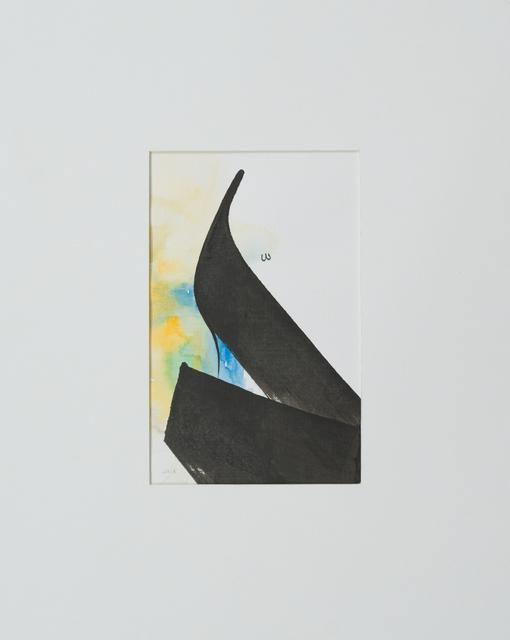 , 'Sketches 02,' 2017, ATHR