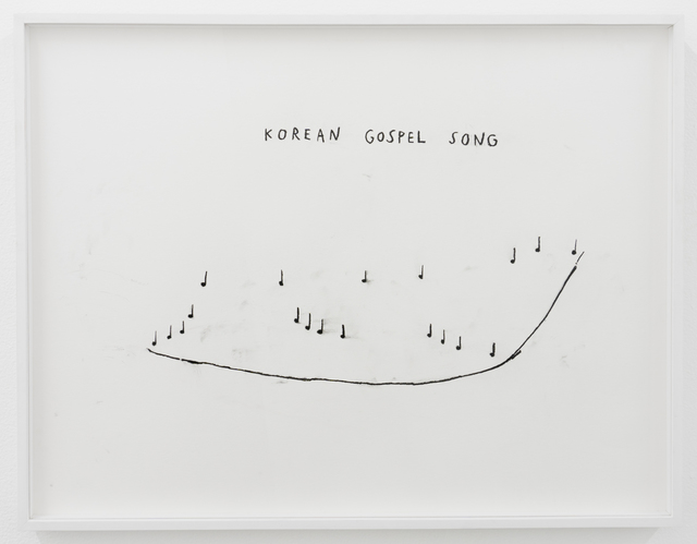 , 'Korean Gospel Song,' 2016, François Ghebaly
