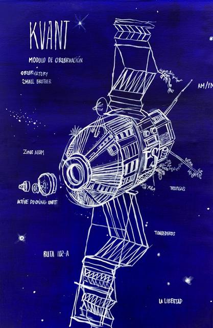 , 'KVANT - Modulo de observación,' 2019, MAIA Contemporary