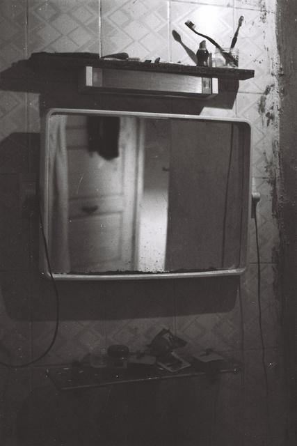 , 'Miroir mon beau miroir,' 2005-2011, AGorgi Contemporary Art Gallery
