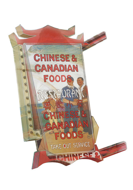 , 'Canadian Chinese Food,' 2015, London Contemporary Art / Store Street Gallery