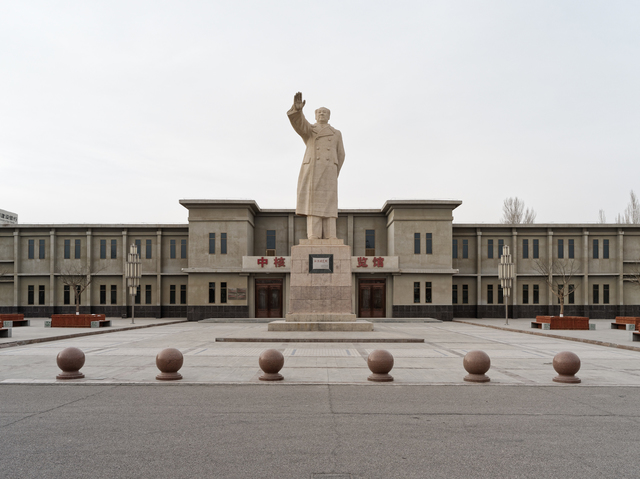 , 'Chairman Mao Statue,' , ZETO ART