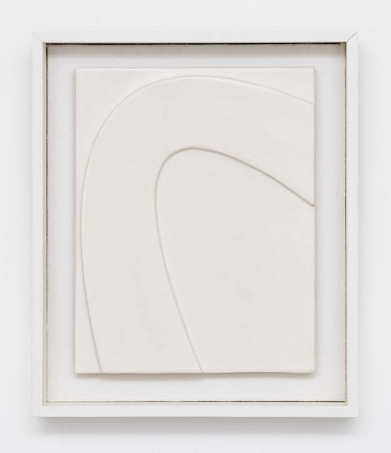 , 'Pure Junk Study VI,' 2015, Alex Daniels - Reflex Amsterdam