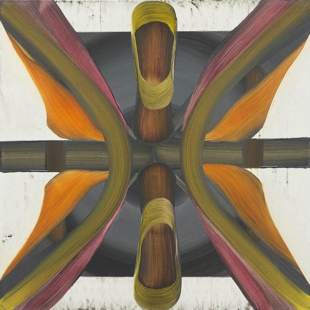 , 'Gua,' 2016, Patrick Heide Contemporary
