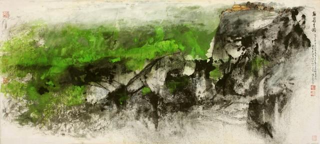 , 'Golden Peak of the E'mei Mountain ,' 2015, NanHai Art