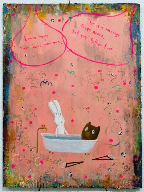 , 'Leave home,' 2018, MAHO KUBOTA GALLERY