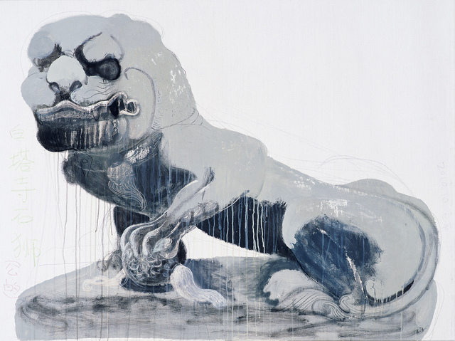 , 'Stone Lion at White Pagoda Temple (Male),' 2010, Eslite Gallery